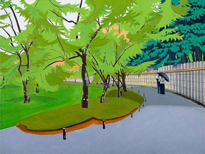 Entry Garden At Kyoto